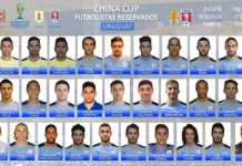 convocati uruguay china cup torreira ramirez