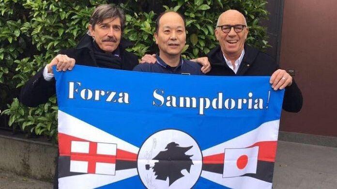 nobuhito suzuki sampdoria club tokyo